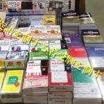 英語の偏差値30台から65まで上げ早稲田大学に現役合格!これが私が使った参考書だ!